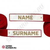 Custom Sambo belt patch Level 1 Student
