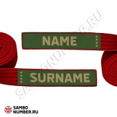 Custom Sambo belt patch Level 4 Student