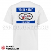 T-shirt with logo Youtube-channel «Sambo Kids» (blue)