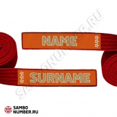 Custom Sambo belt patch Level 3 Student