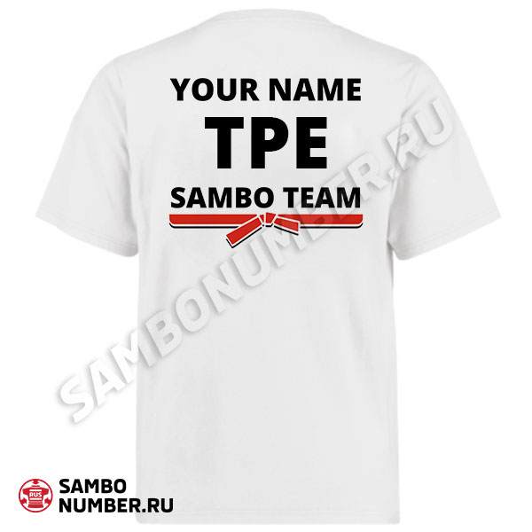 Chinese Taipei White Personalized Name & Backnumber Logo T-Shirt